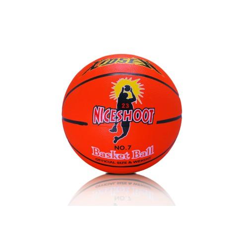 Мяч баскетбольный SPRINTER NiceShoot #7