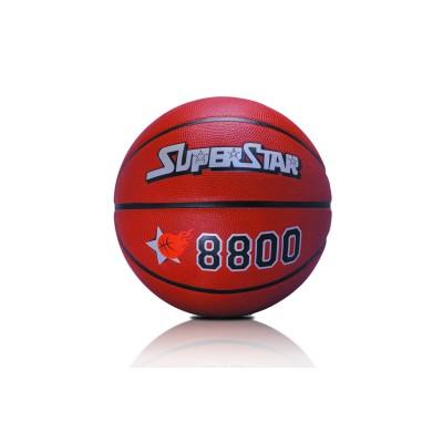 Мяч баскетбольный Super Star 8800 с доставкой по Харькову и Украине