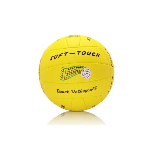 Мяч волейбольный SPRINTER VS2318 Soft Touch