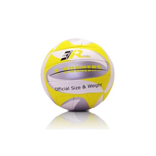 Мяч волейбольный Runners 3R