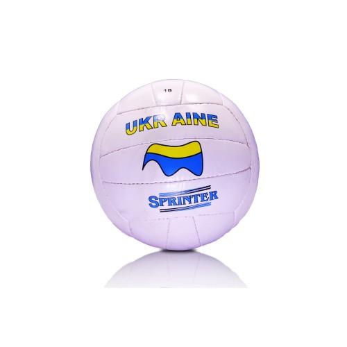 Мяч волейбольный SPRINTER Ukraine