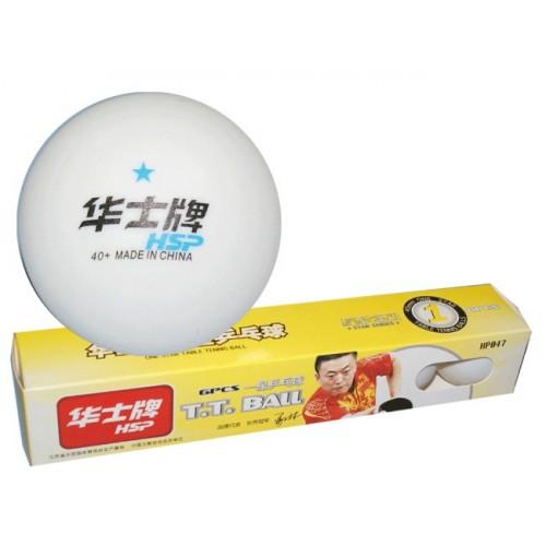 Мячи для настольного тенниса HSP 1Star (6шт)