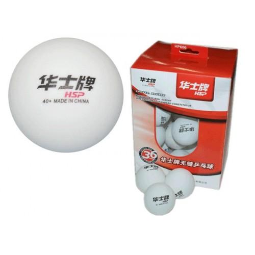 Мячи для настольного тенниса HSP (36шт)