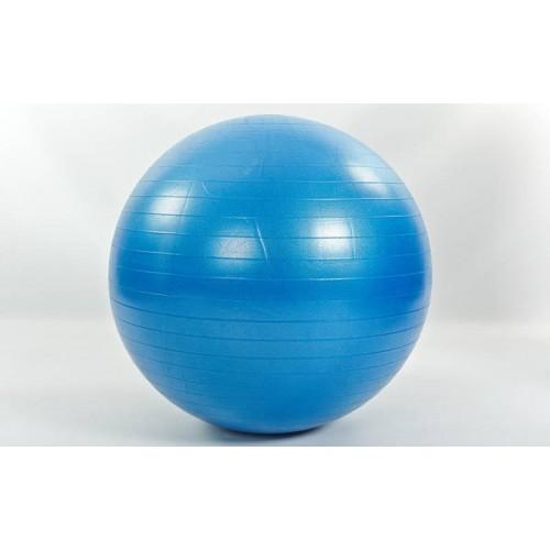 Фитбол GymBall 50