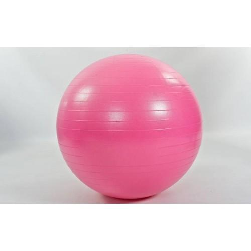 Фитбол GymBall 55