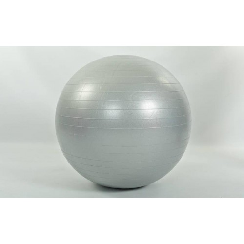 Фитбол GymBall 75